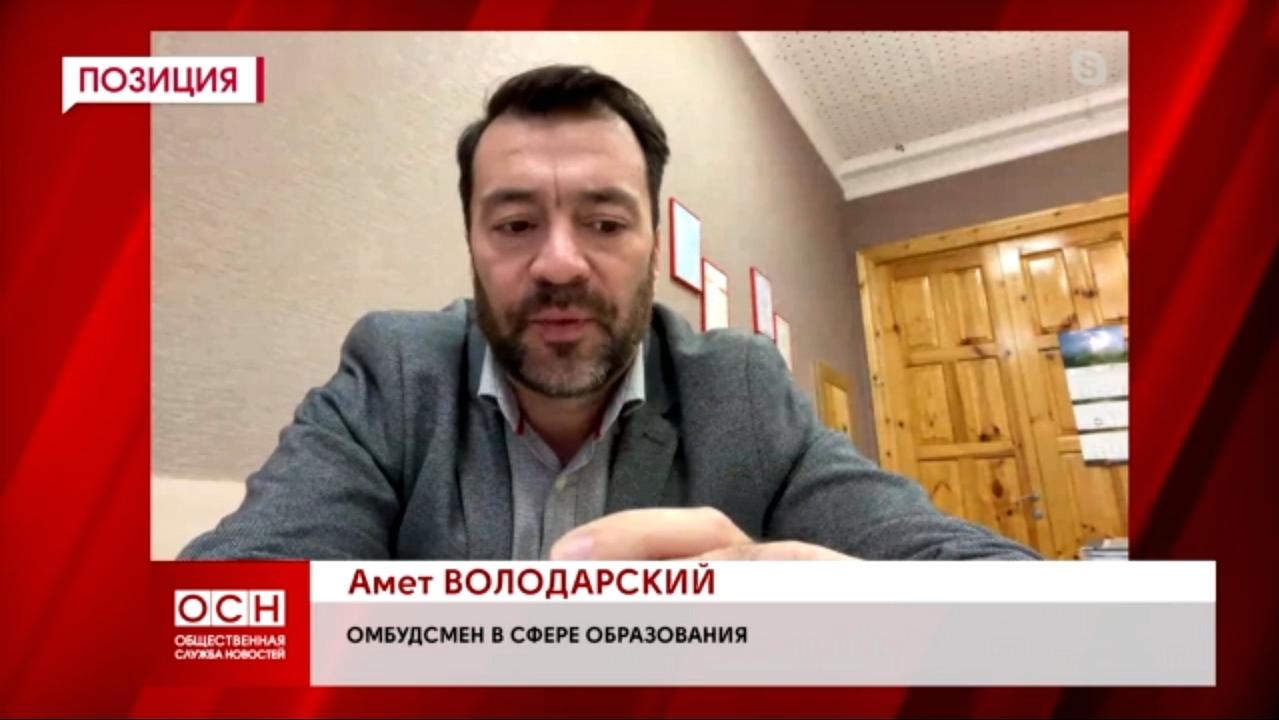 Амет Володарский видео Пермь